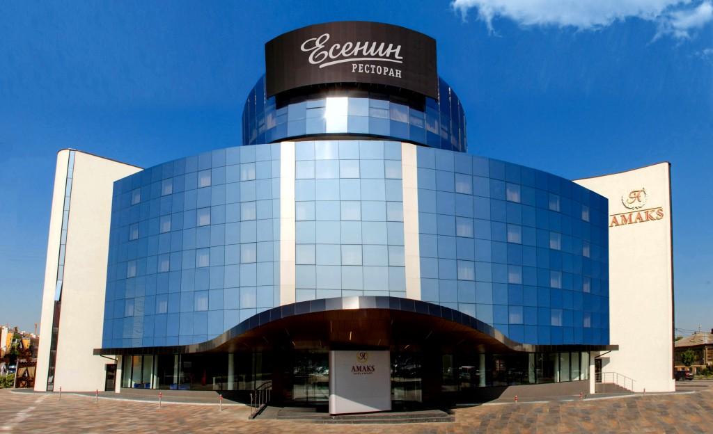 конгрес отель Рязань
