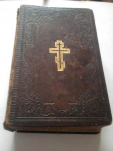 старинная библия