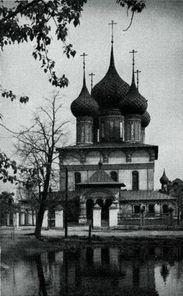 Федоровская церковь. 1687