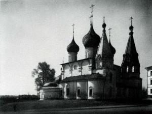 Церковь Спаса «на Городу». 1672