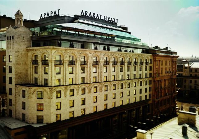 Арарат Парк Хаятт Москва
