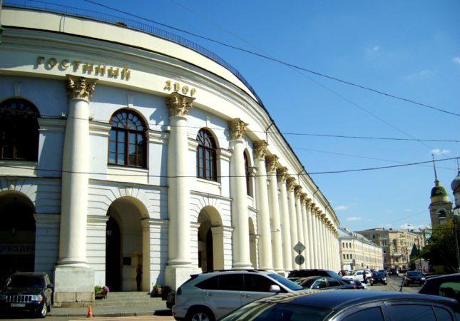 Гостиный двор, ул. Ильинка
