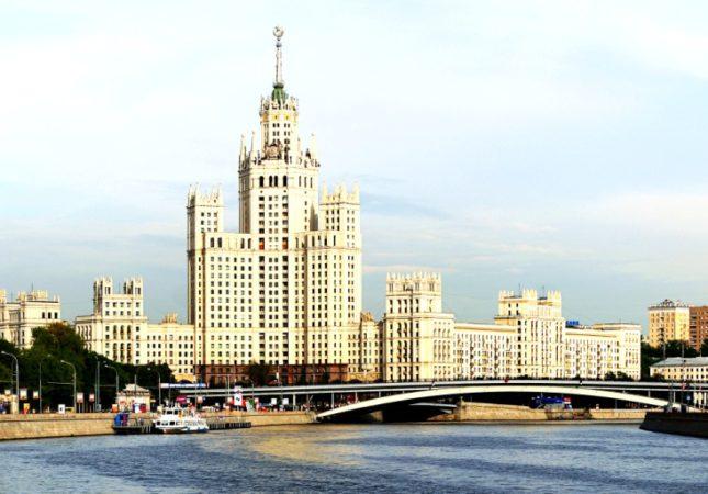 МГУ,Ленинские Горы, 1
