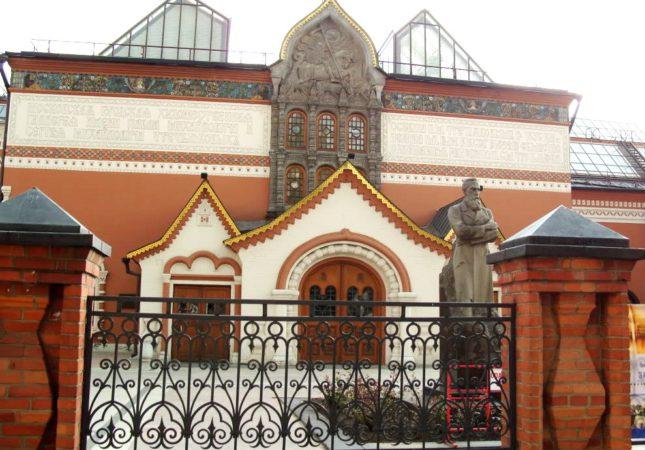 Третьяковская галерея, Лаврушинский пер., 10 (2)