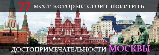 Заказ такси в Москве по фиксированной цене онлайн заказ