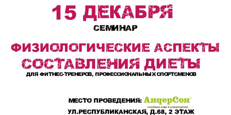 15-dekabrya