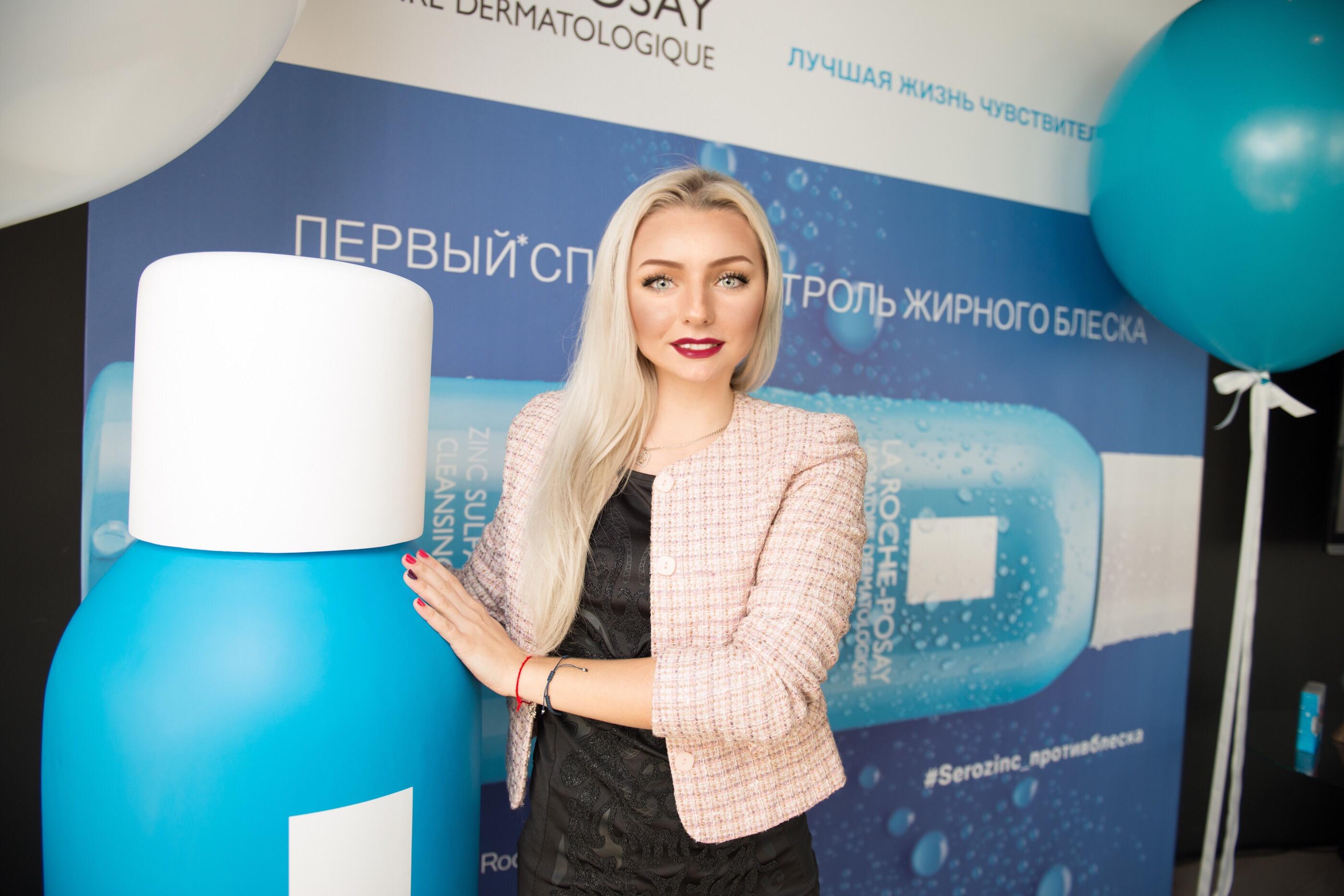 блогер Светлана Патахонова