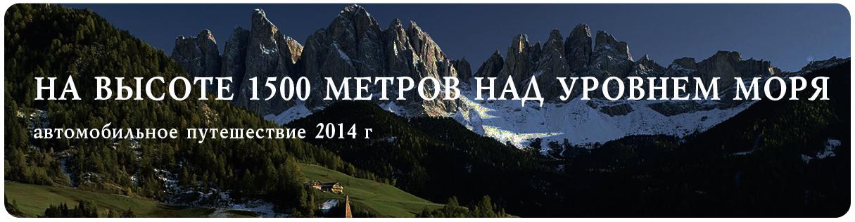shvejcariya-2014-kopiya