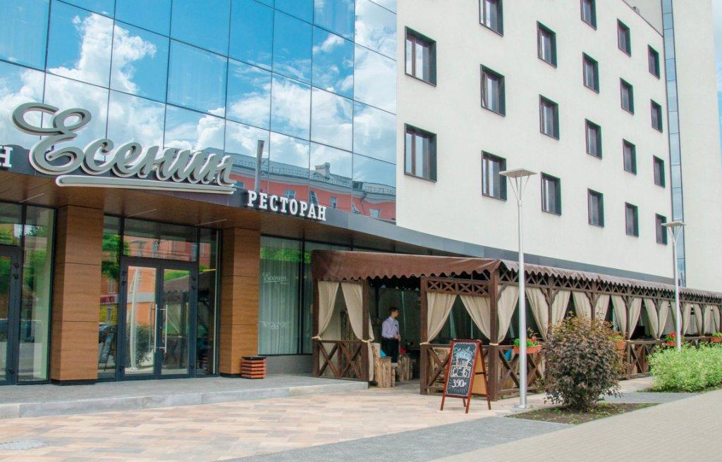 ресторан Есенин Рязань