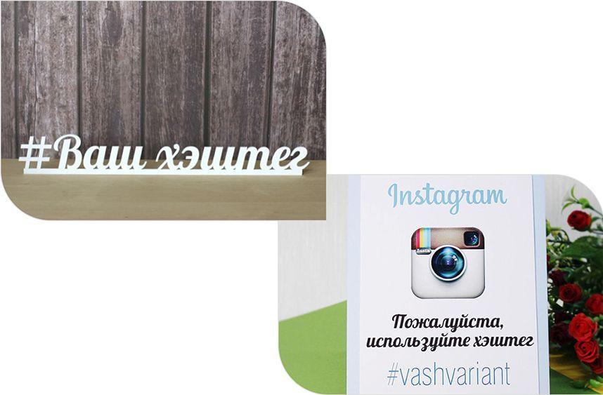 Самые популярные #хэштеги в Instagram
