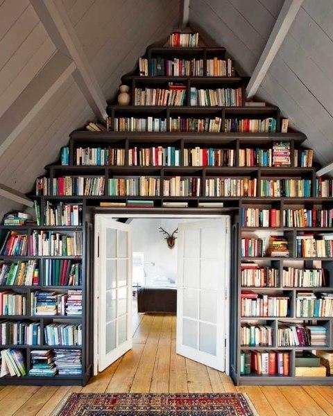 для дома: храним книги