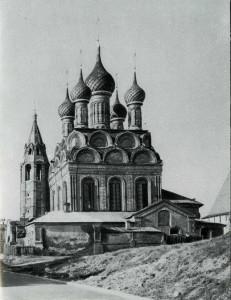 История Ярославля
