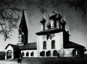 Церковь Николы «Рубленый город». 1695