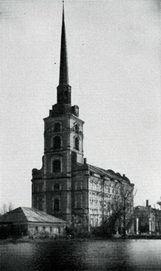 Церковь Петра и Павла. 1736–1742