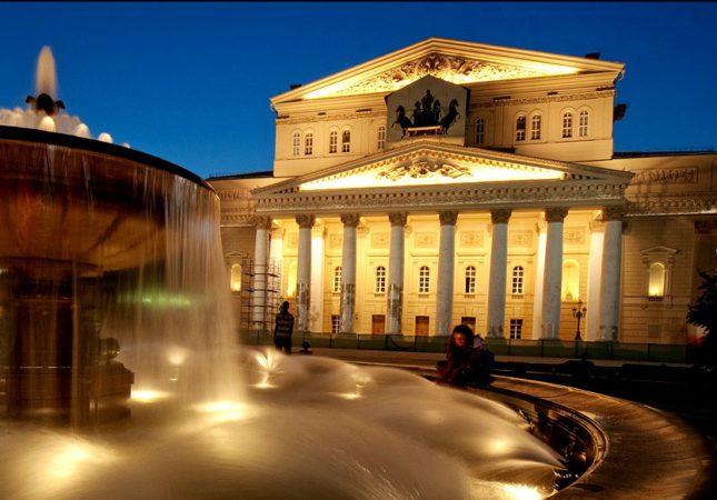 Большой театр,Театральная площадь, д. 1 (2)