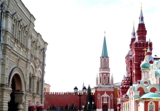 Москва, центр
