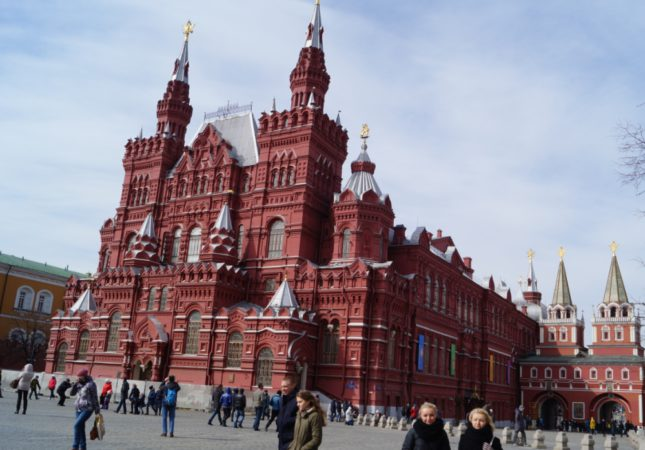 Российский Исторический музей Красная площадь, 1 (2)