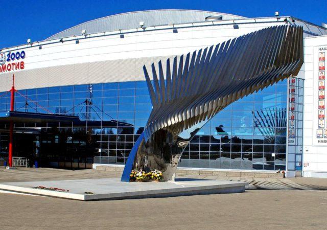 мемориал Хоккейное братство, АРЕНА, ул. Гагарина, д. 15