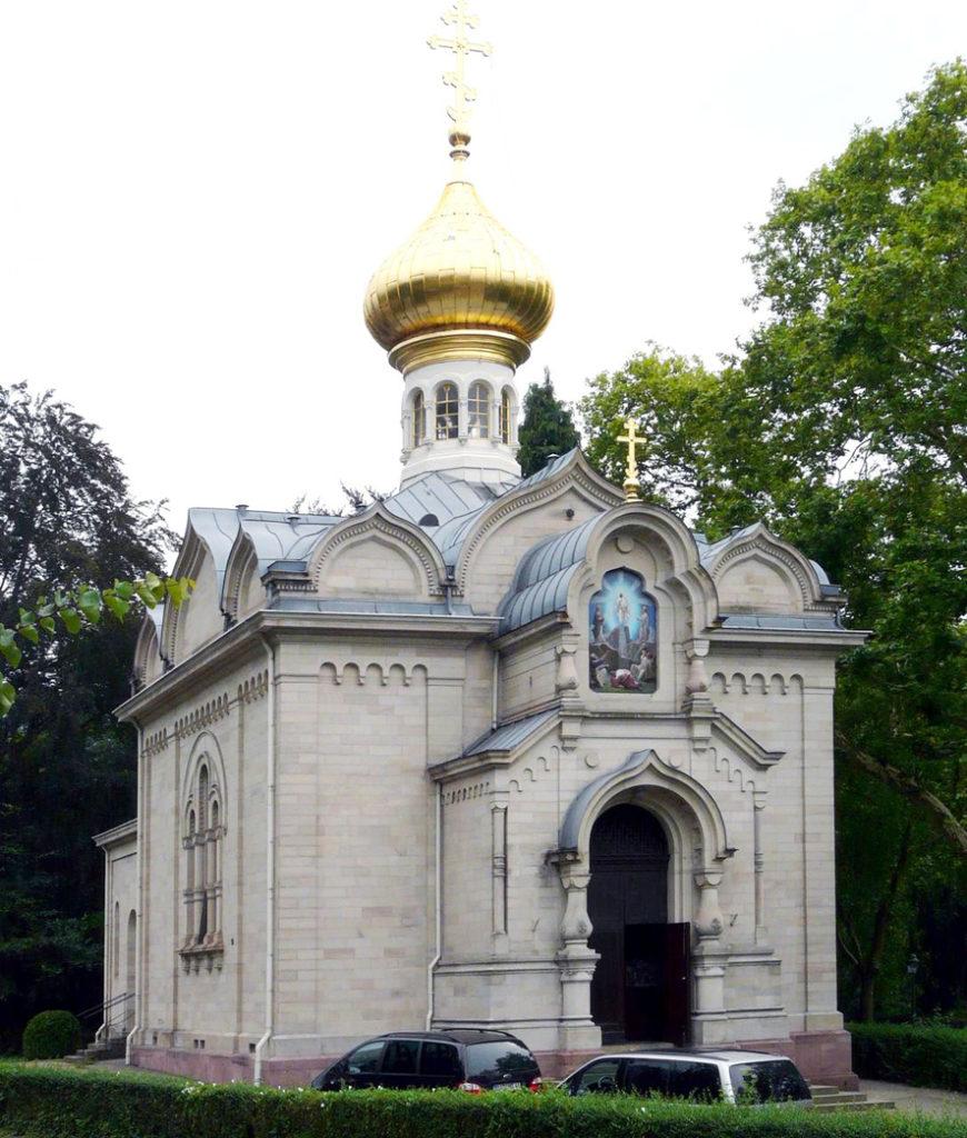 Баден-Баден. Православная церковь