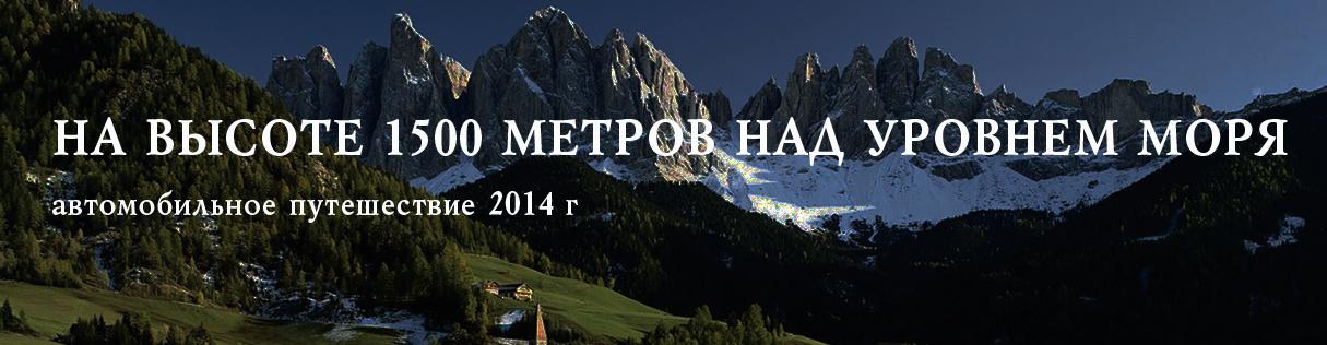shvejcariya-2014