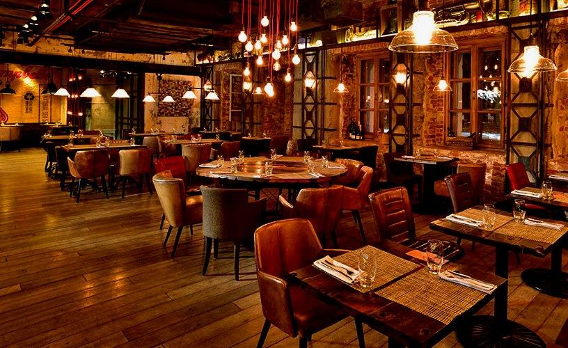 Ресторан «Фаренгейт»  … <a href=