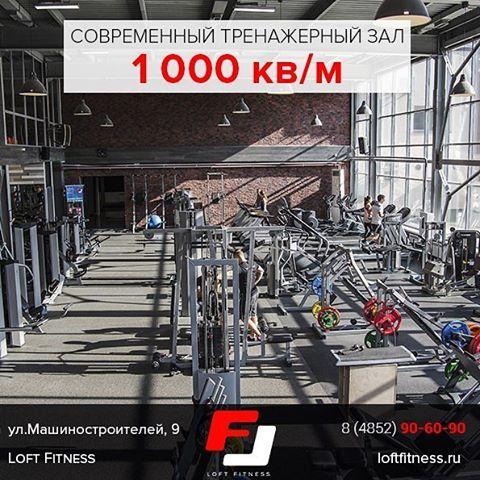loft fif_yaroslavl