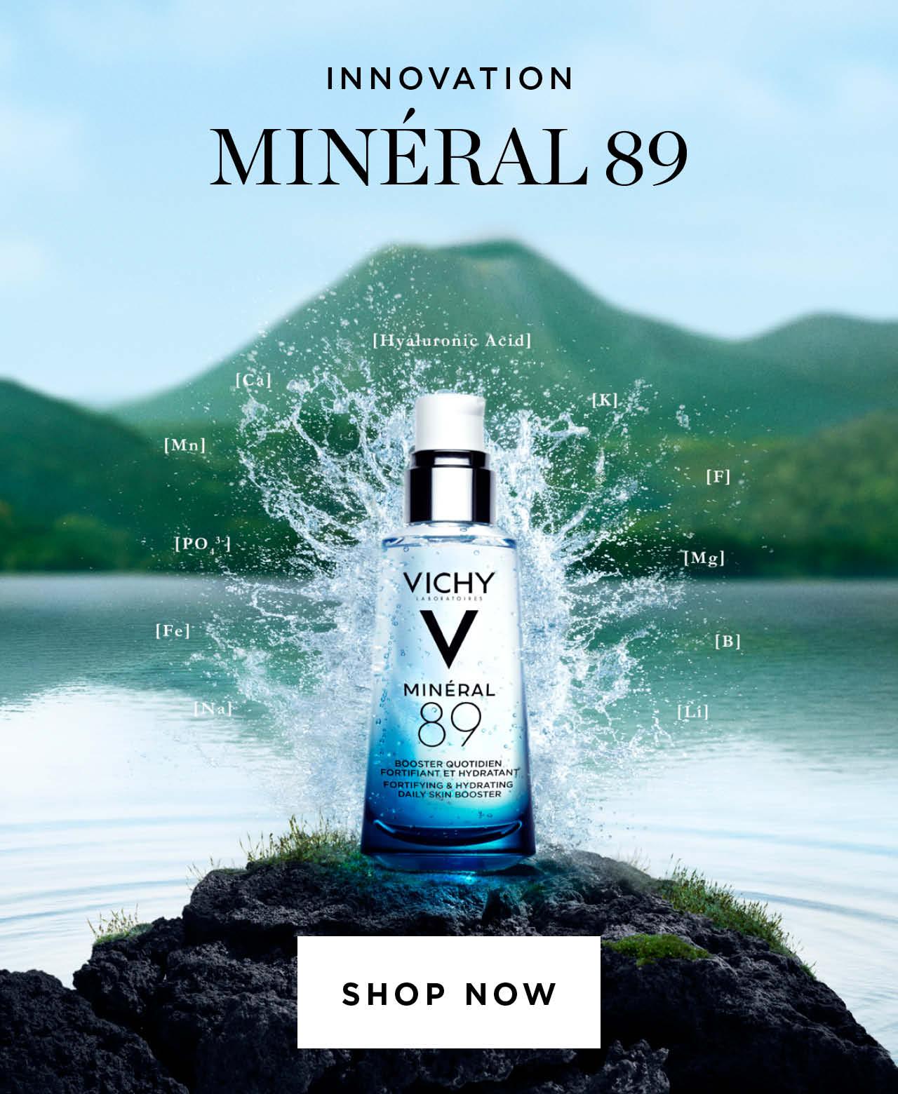 Ежедневная доза силы для красоты вашей кожи