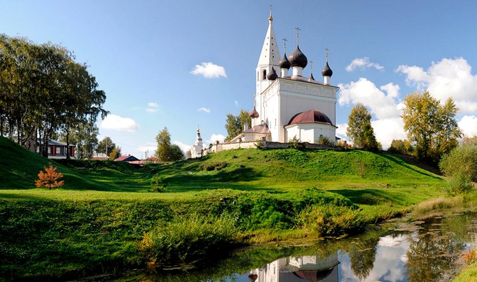Вятское село