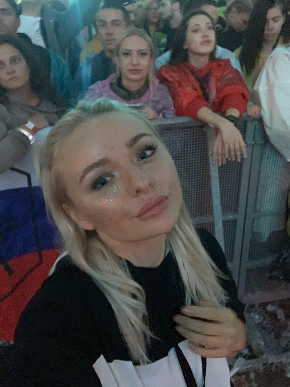 Светлана Патахонова_Alfa Future People
